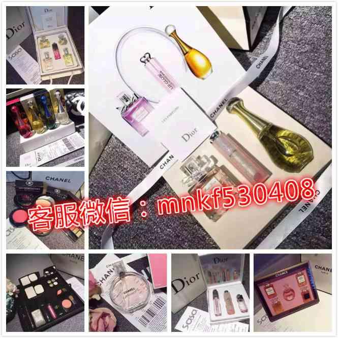 广州男女工厂香水,批发零售,支持代发