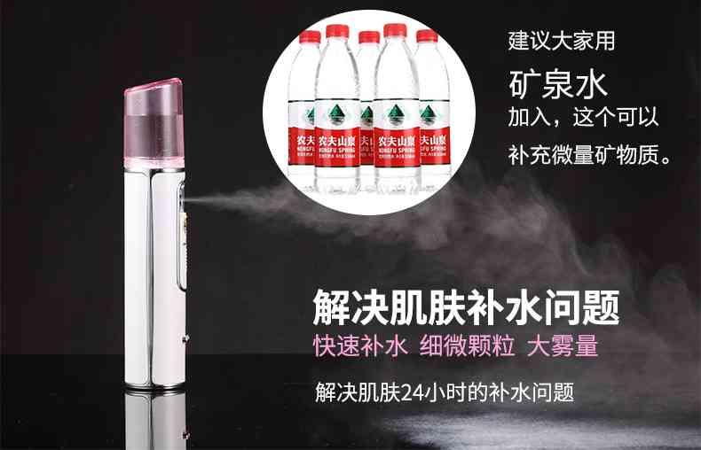 金稻KD77S智能纳米补水仪保湿蒸脸器