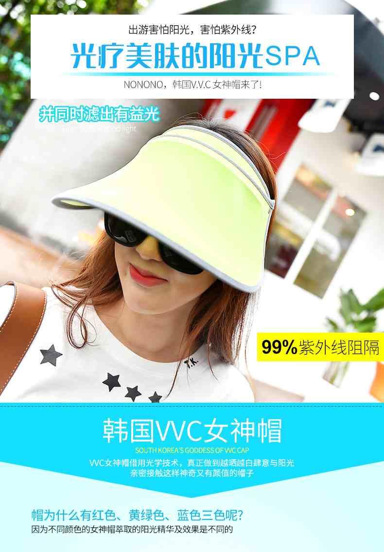 vvc女神帽~官方网址~批发价销售