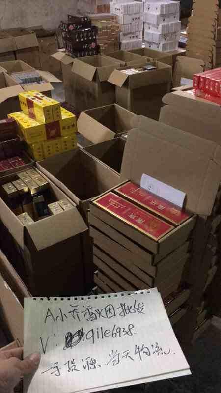 真正的免税品牌香烟,全国最大香烟批发市场加薇qile6938