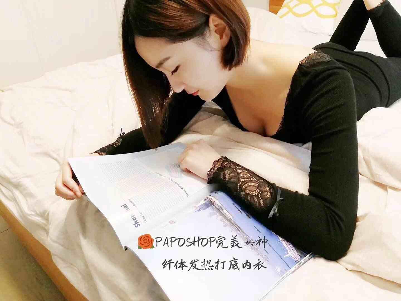 日本PAPOSHOP完美女神发热打底套装官网!~