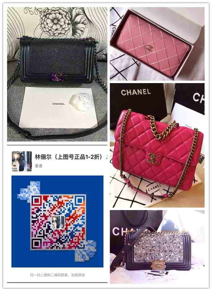 香奈儿Chanel原单包包