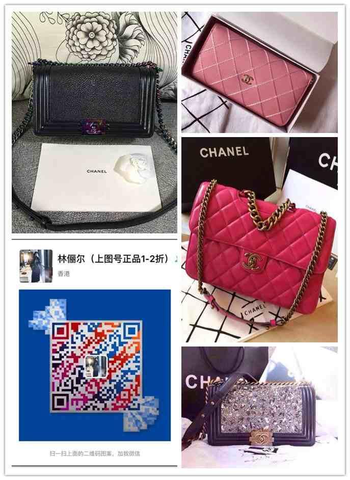 想买香奈儿海外原单包包,哪里有优质奢侈品原单货源,价格贵吗
