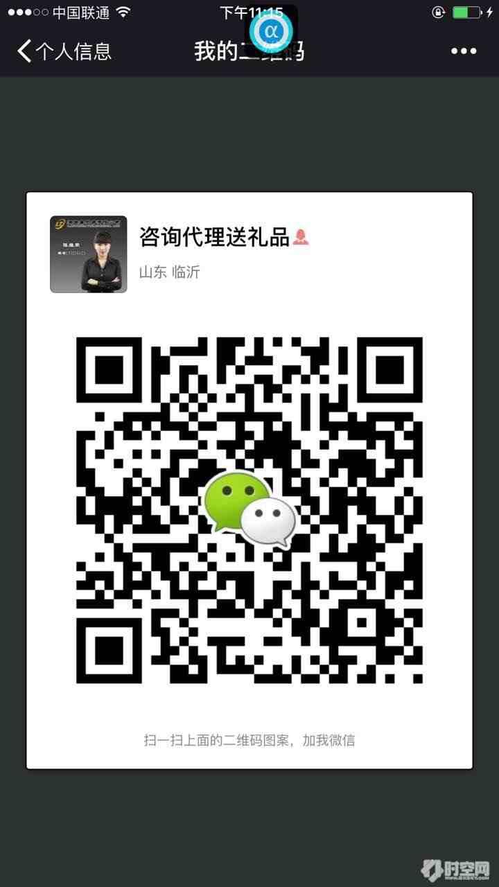QQ图片20170225163445.jpg