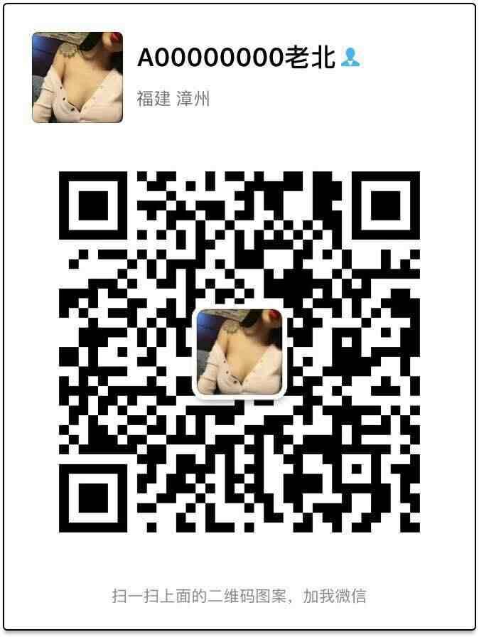 mmexport1519738746711.jpg