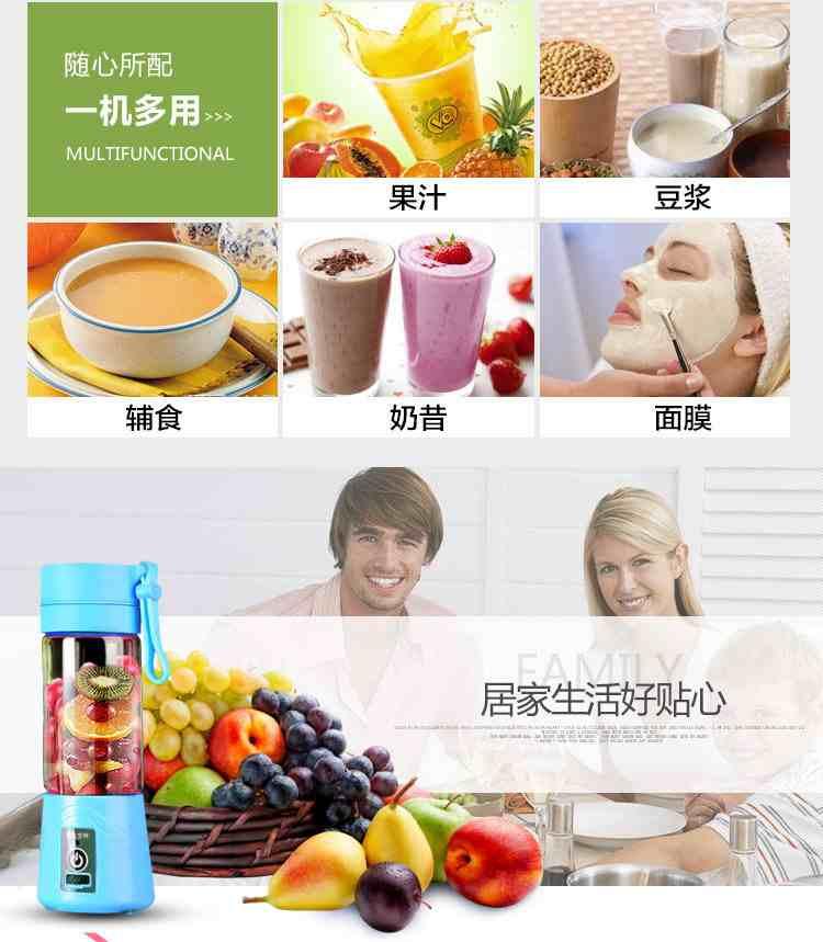 启阳国际113货源网,微商货源网 第3张