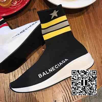 广州顶级奢侈品厂家供货