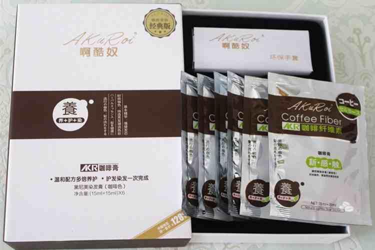 香港森巴夫113货源网,微商货源网 第2张