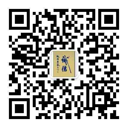 QQ图片20171024160835.jpg