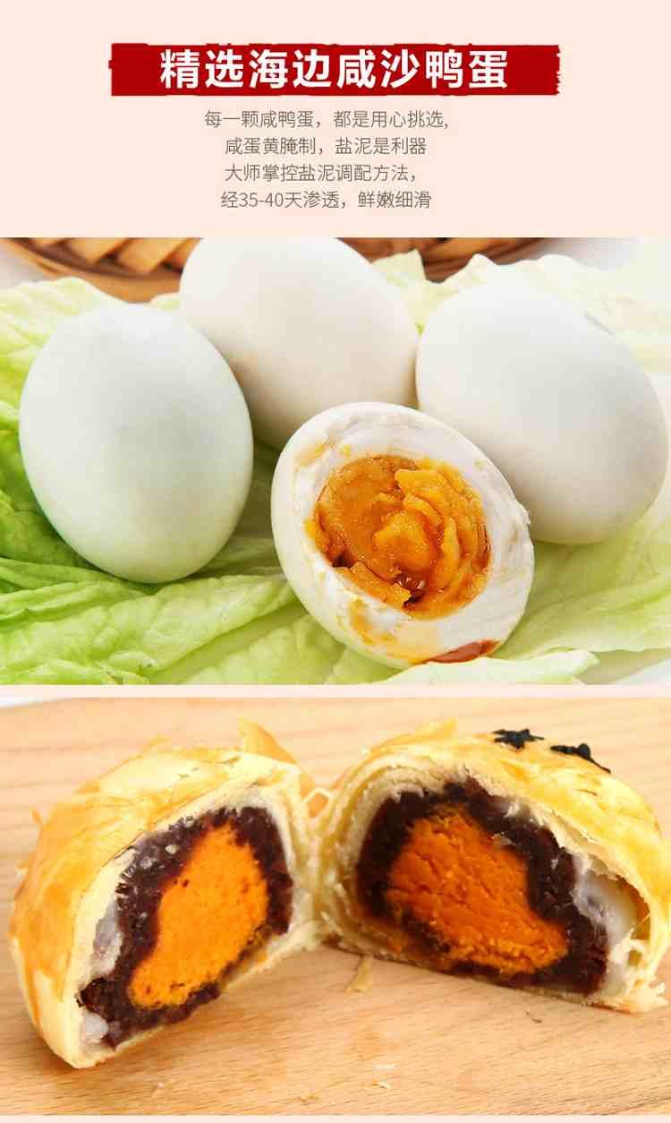 奇曼蛋黄酥微商货源网 第8张