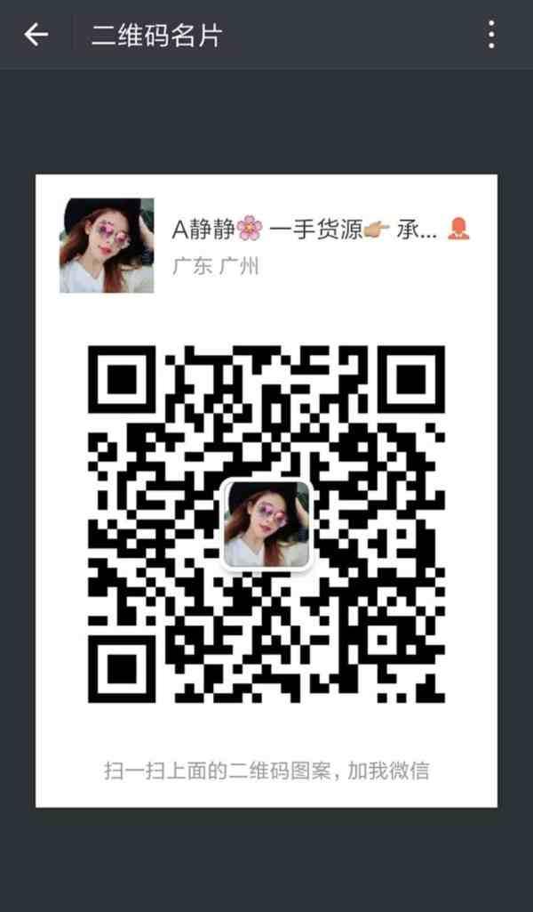 898393828_副本.jpg