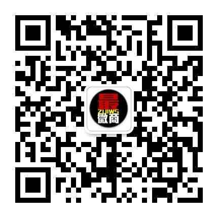 微信图片_20180823072254.jpg