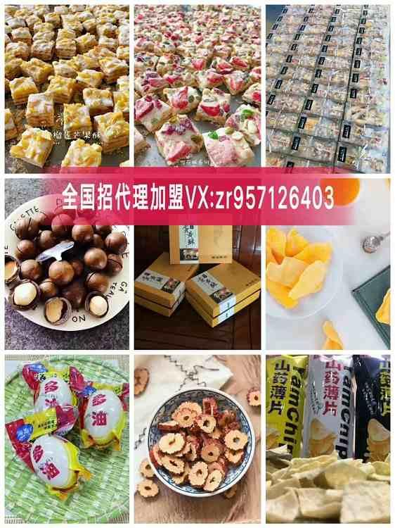 露露美食团队a1534311188574.jpg