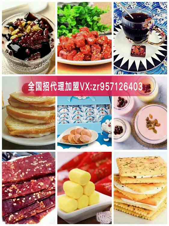 露露美食团队a1534311312575.jpg