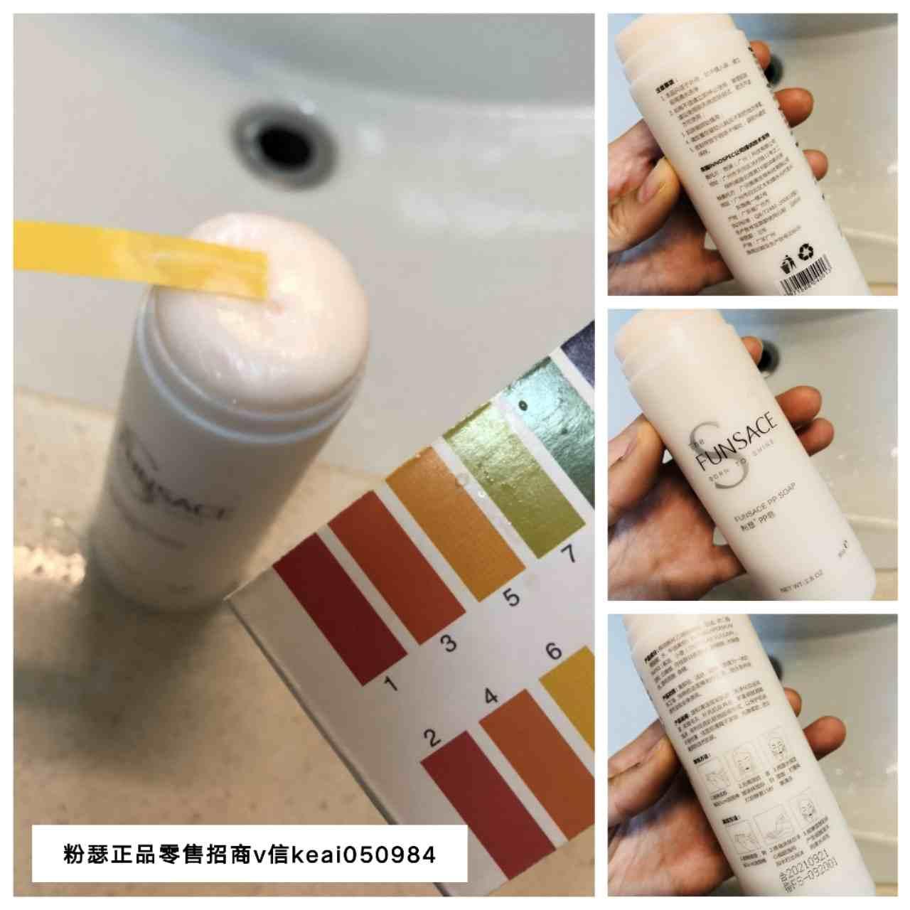 粉瑟PP皂清洁力非常好又不刺激皮肤吗?