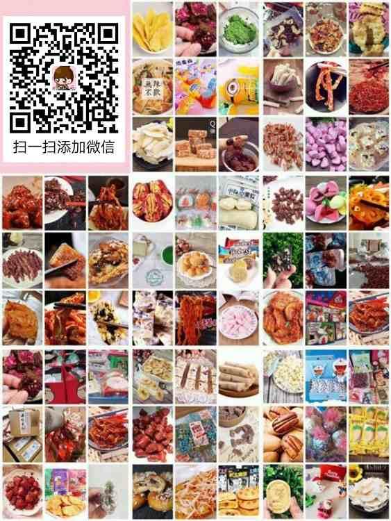 露露<a href=http://www.weixinfo.com/meishi/ target=_blank class=infotextkey>美食</a>团队a1535091369721.jpg