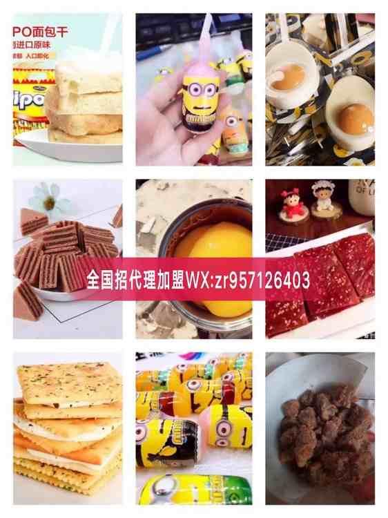 露露美食团队a1539682502464.jpg