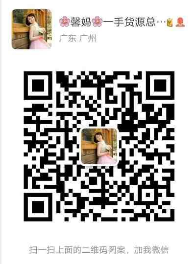 微信图片_20190119002340.jpg