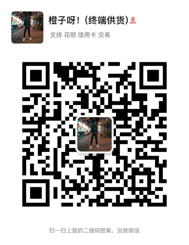 微信图片_20190520040138.jpg