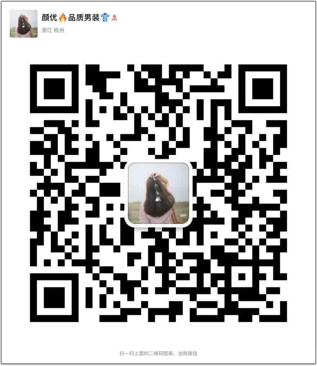 1568303114840152.jpg