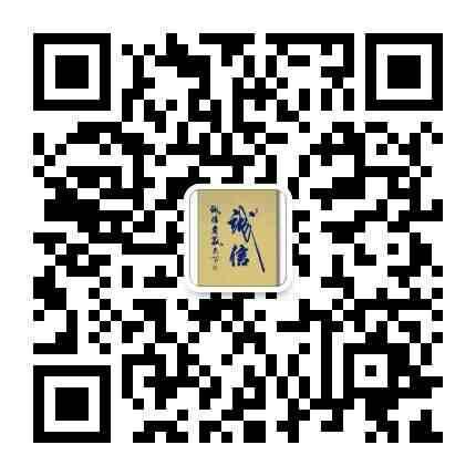 广州潮物批发网_2019加强版DL黑咖啡【新品上市】厂家全国招代理! - 微商货源网