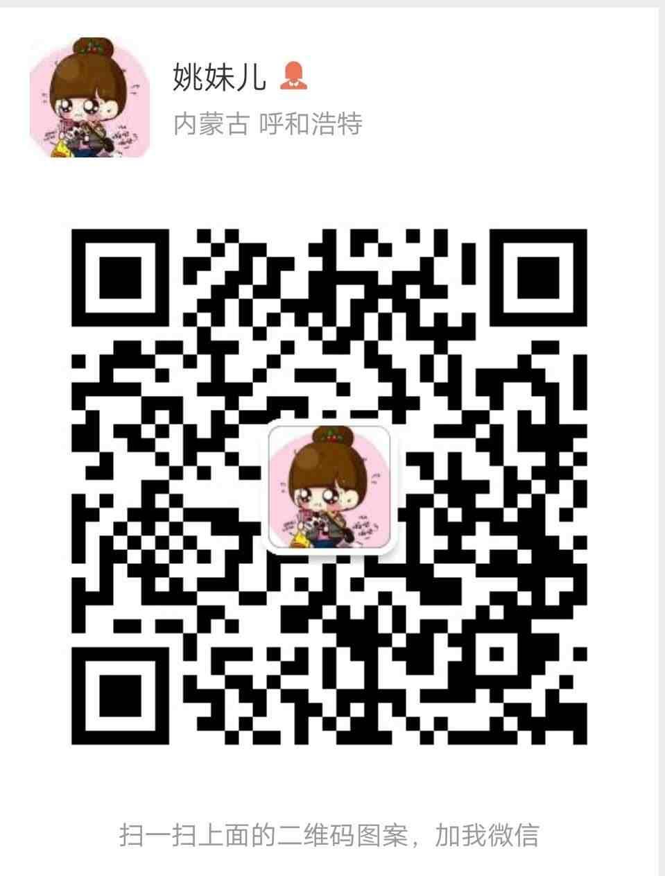 微信图片_20190612160432.jpg