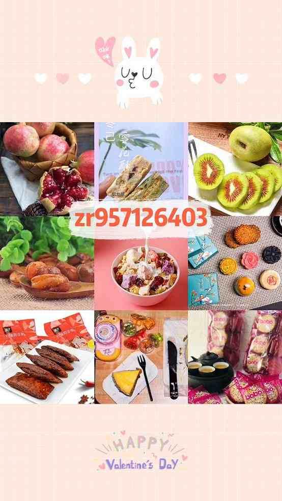 IMG_PITU_20190815_210233_mh1565876045329.jpg