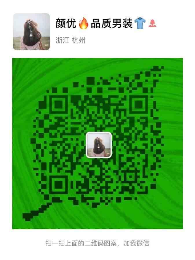 1575100417745697.jpg