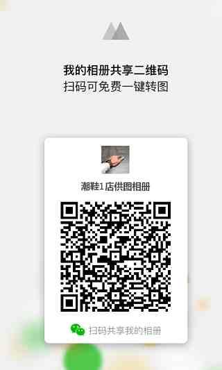 1584691172(1).jpg