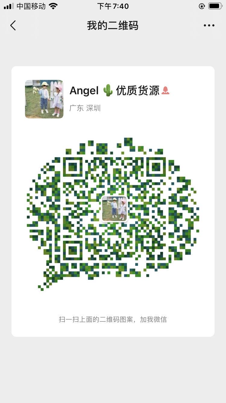 微信图片_20200520175526.jpg