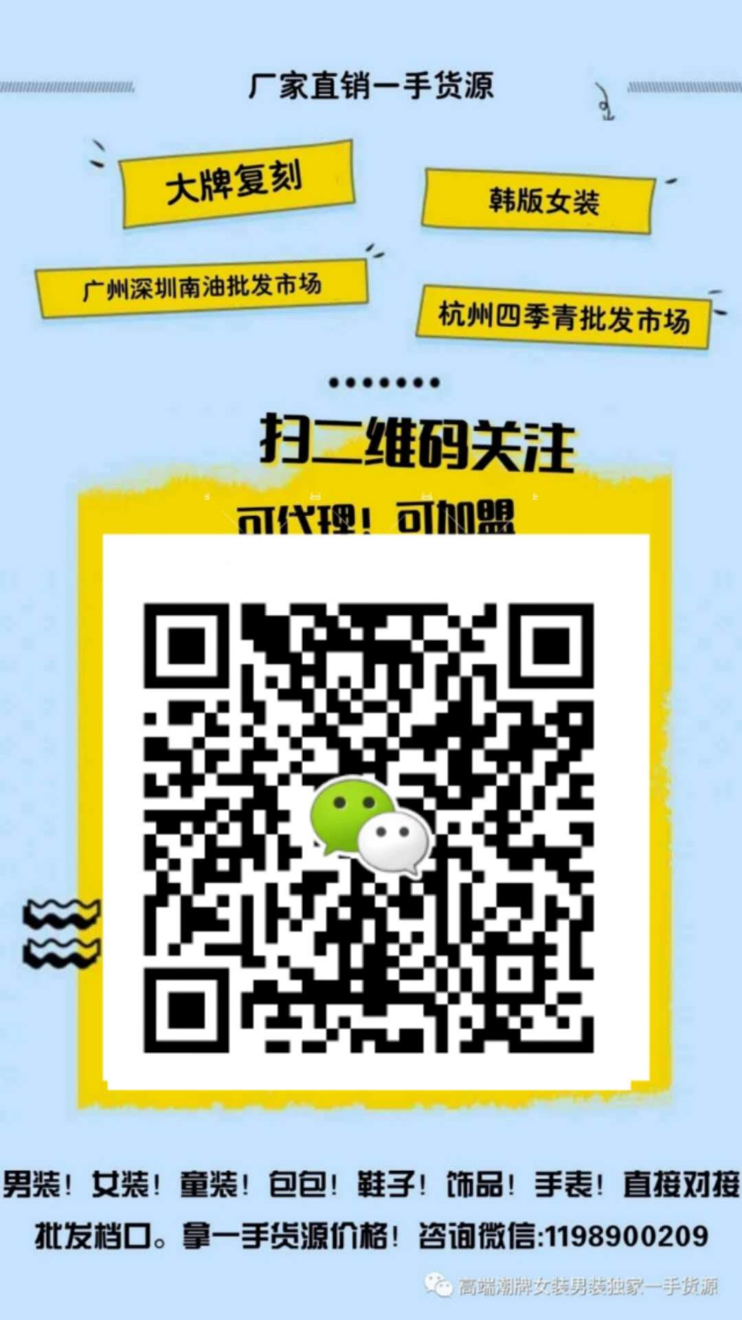 微信图片_20200525164625.jpg