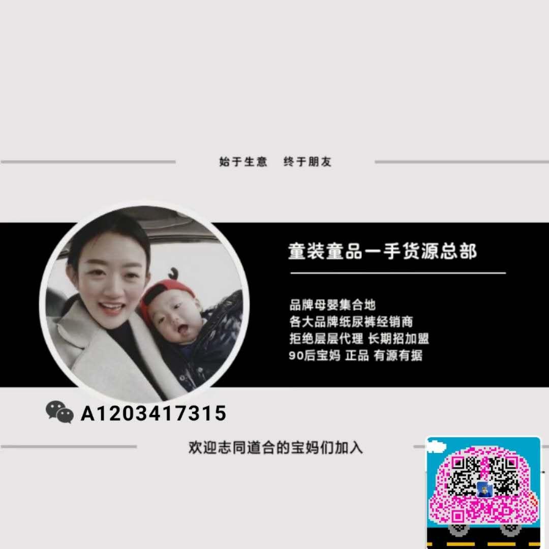 微信图片_20200526224954.jpg