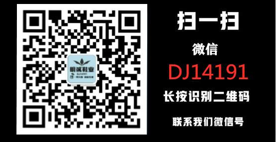 微信图片_20200526231008.jpg