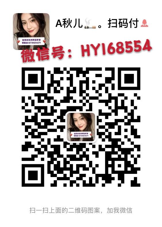 QQ图片20200717003504.jpg