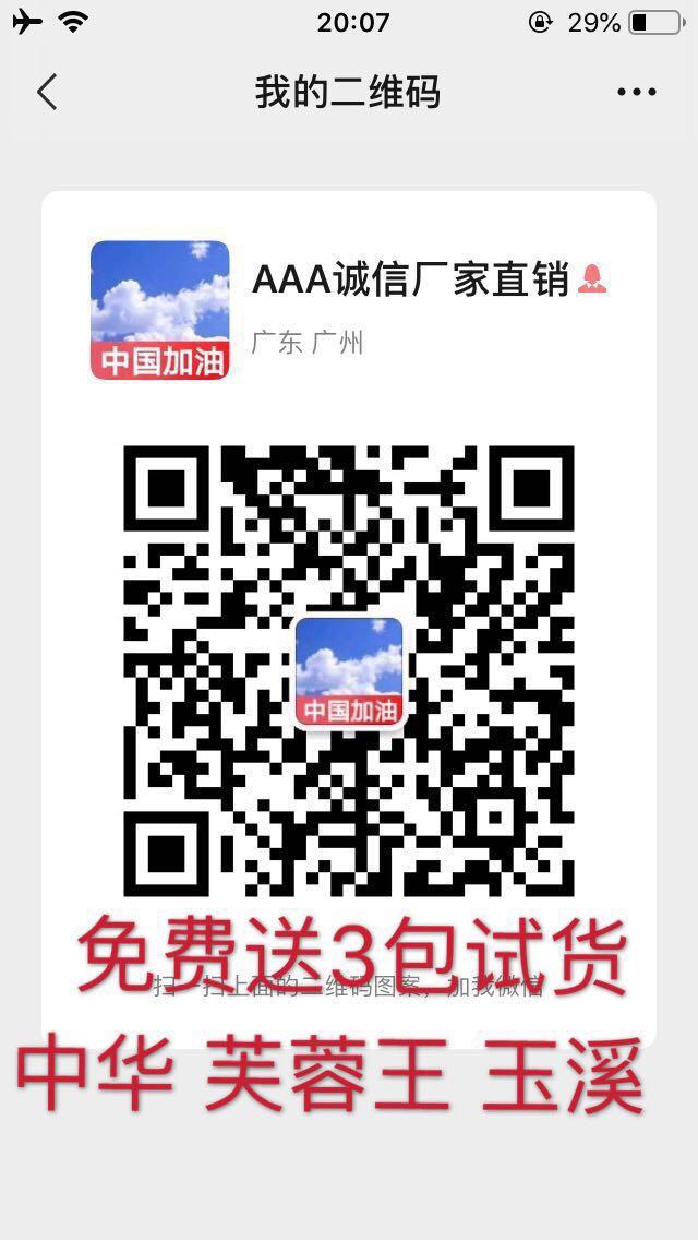 QQ图片20200904201120.png