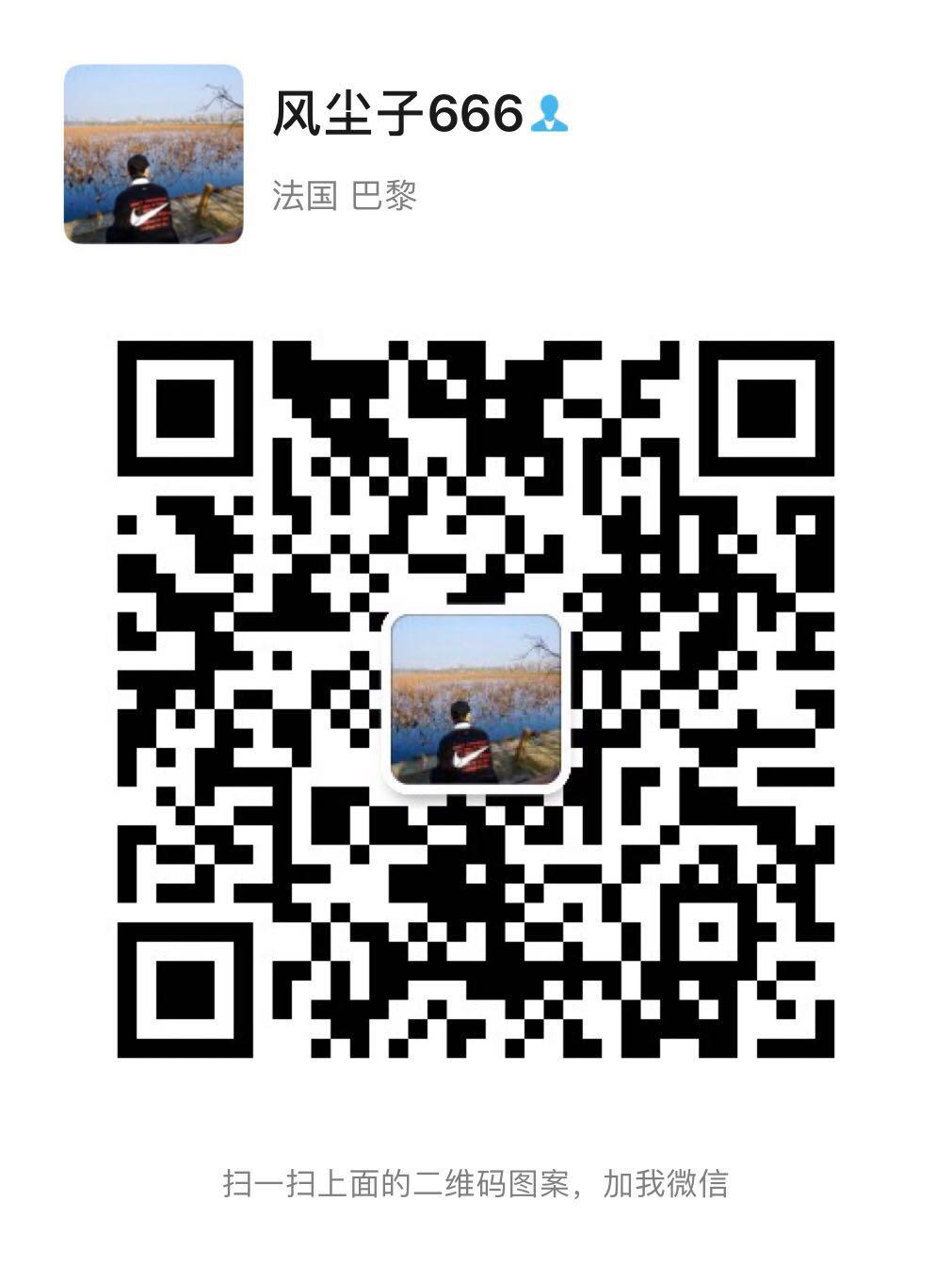 微信图片_20200626230010.jpg