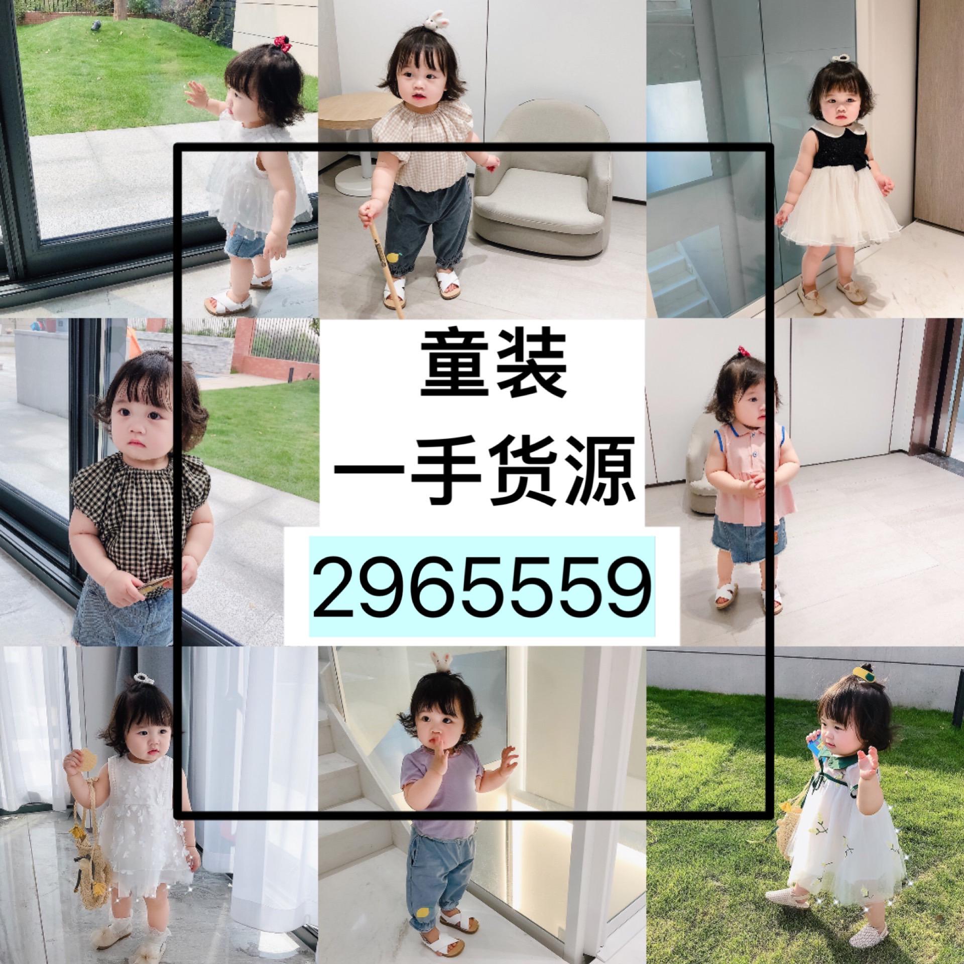 微信图片_20200512110914.jpg