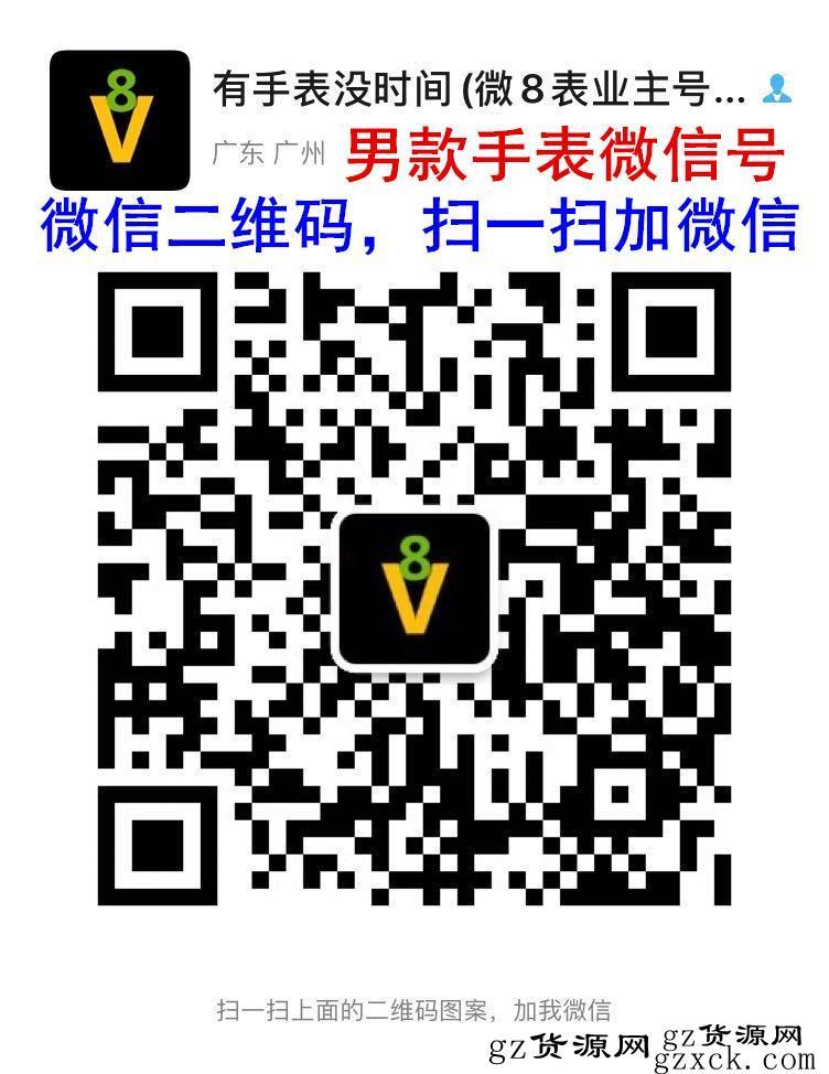 202009151600144136510839.jpg