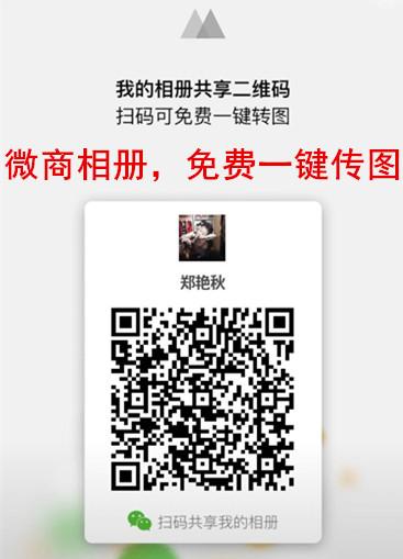 微信图片_20200915121755.jpg