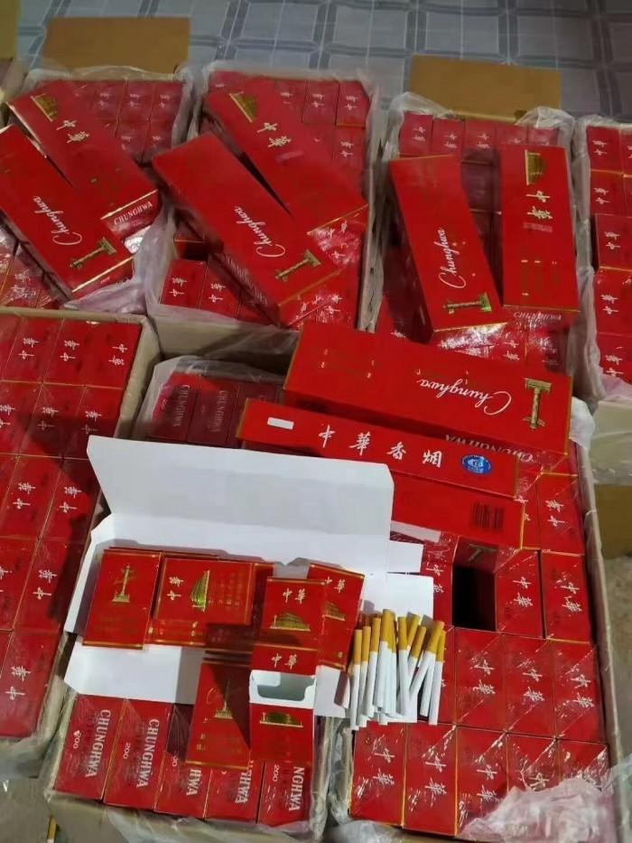 香烟批发 厂家货源 一件代发  诚招代理产品图片展示