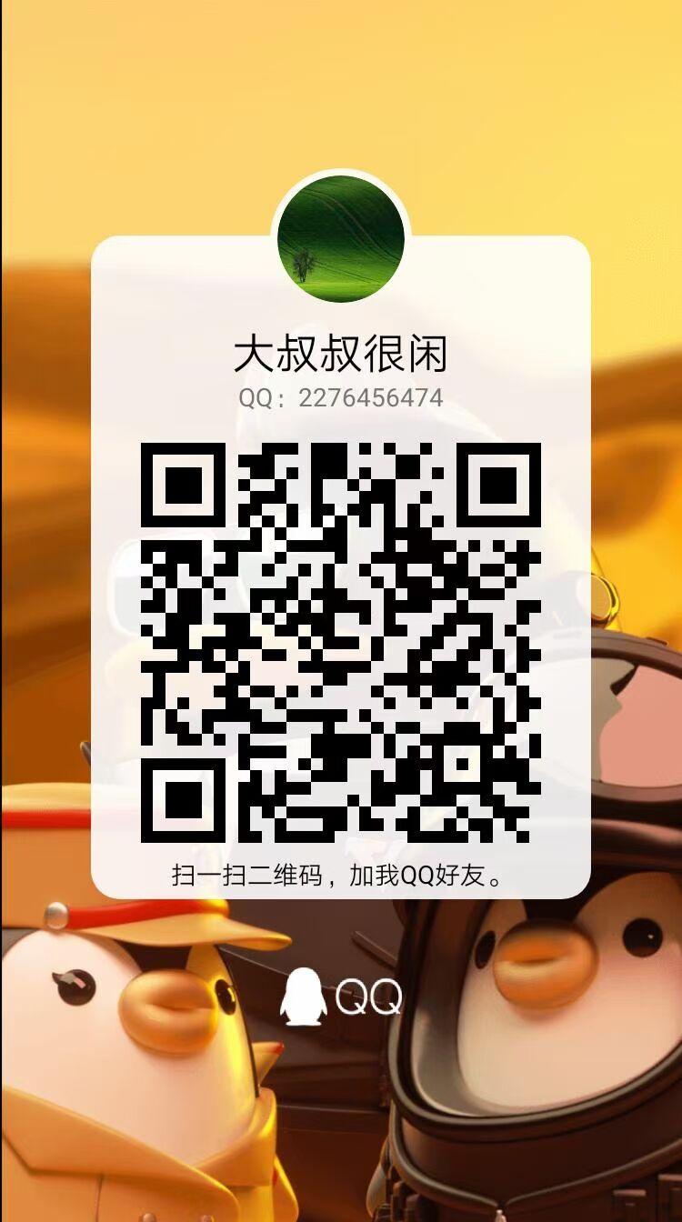 QQ图片20210222115603.jpg