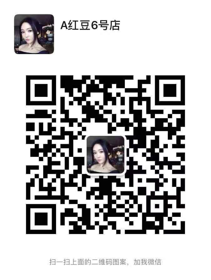 微信图片_20210504070703.jpg