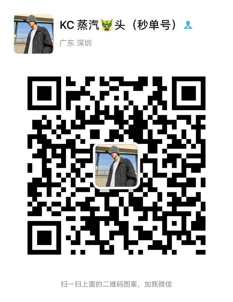QQ图片20210715180214.jpg