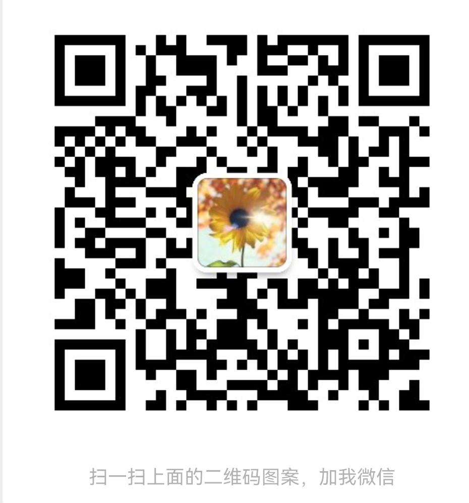 微信图片_20210901093241.jpg
