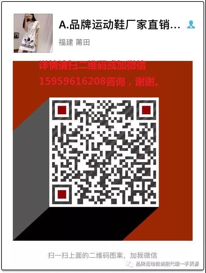 微信图片_20200301114150.jpg